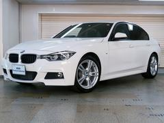 BMW318i Mスポーツ レーンチェンジウォーニング 認定中古車