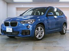 BMW X1sDrive 18i Mスポーツ DCT コンフォートP