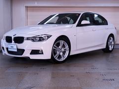BMW318i Mスポーツ レーンチェンジW BMW認定中古車