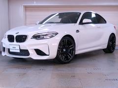 BMW M2M2 後期型 ブラックレザー BMW認定中古車