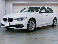 BMW318i 後期型 レーンチェンジW BMW認定中古車