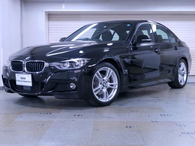 BMW 330e Mスポーツアイパフォーマンス BMW認定中古車