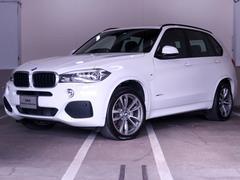 BMW X5xDrive 35d Mスポーツ セレクトP 黒革