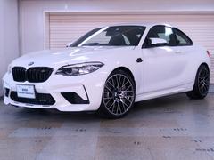 BMW M2M2 コンペティション 黒革 ハーマンカードン