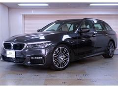 BMW523iツーリング Mスポーツ イノベーションP ハイライン