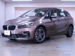 BMW218dアクティブツアラー スポーツ パーキングサポートP