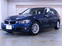 BMW318iツーリング ドライビングアシスト 認定中古車2年保証