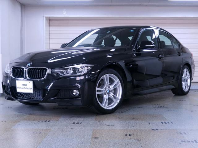 BMW 318i Mスポーツ レーンチェンジウォーニング 認定中古車