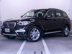 BMW X3xDrive 20d Xライン モカレザー ヘッドアップD
