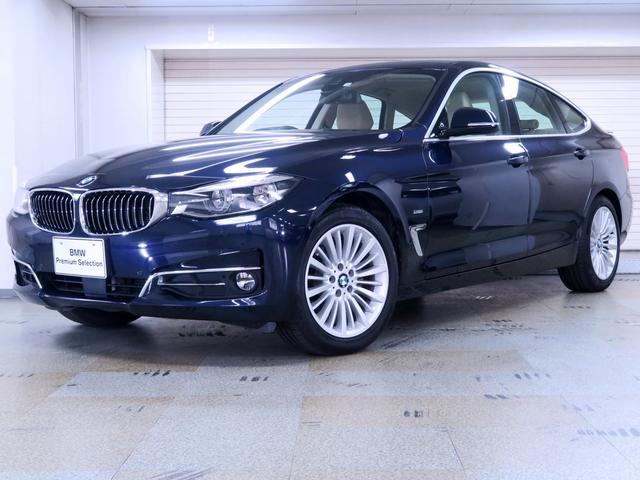 BMW 320d xDriveグランツーリスモラグジュアリー