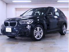 BMW X1xDrive 20i Mスポーツ アドバンスドアクティブSP