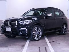 BMW X3M40d セレクトパッケージ 黒革 パノラマサンルーフ