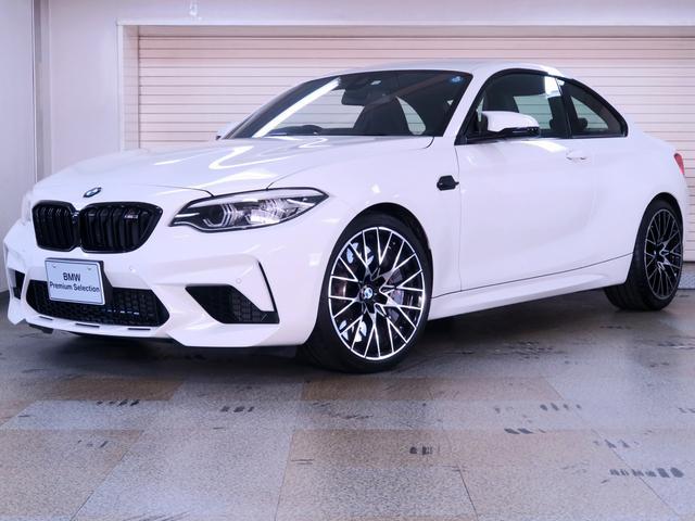 BMW コンペティション ハーマンカードン ブラックレザー