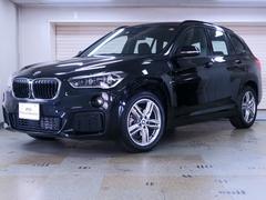 BMW X1xDrive 18d Mスポーツ コンフォートP Pアシスト