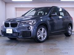 BMW X1xDrive18d Mスポーツ ヘッドアップD アクティブC