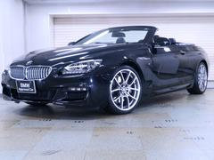 BMW650iカブリオレ Mスポーツ ブラックレザー 20AW