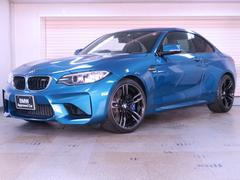 BMW M2ベースグレード MDCT ブラックレザー BMW1年保証