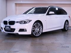BMW320iツーリング Mスポーツ 後期型 BMW認定中古車