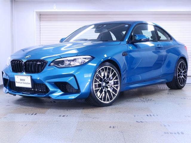 BMW コンペティション 黒革 ハーマンカードン BMW認定中古車