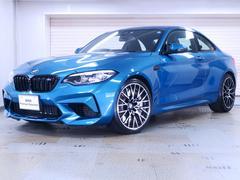 BMW M2コンペティション 黒革 ハーマンカードン BMW認定中古車