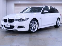 BMW330iツーリング Mスポーツ 地デジ BMW認定中古車