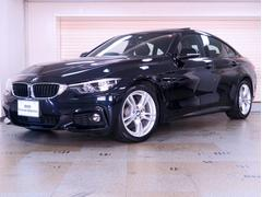 BMW420iグランクーペMスポーツ サンルーフ ブラックレザー