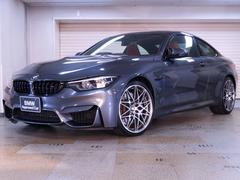 BMW M4M4クーペ コンペティション サキールオレンジレザー