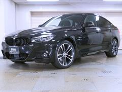 BMW320d xDriveグランツーリスモMスポーツ 社外地デジ