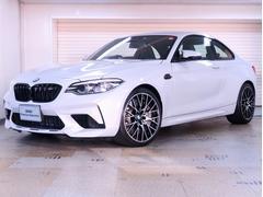 BMW M2コンペティション MDCT 黒革 ハーマンカードン