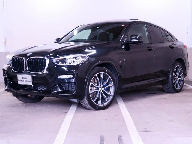 BMW xDrive 30i Mスポーツ イノベーションP 20AW