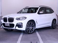 BMW X3M40d セレクトP イノベーションP ウッド 21AW