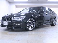 BMW740i Mスポーツ 茶革 リモートパーキング 20AW