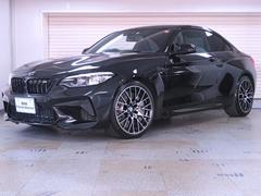 BMW M2コンペティション 黒革 ハーマンカードン 19AW PDC