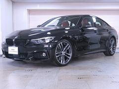 BMW420iグランクーペ Mスポーツ ファストトラックP 赤革