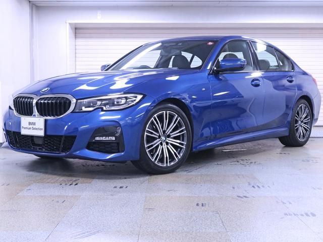 BMW 3シリーズ 320i Mスポーツ アクティブクルーズ リバースアシスト