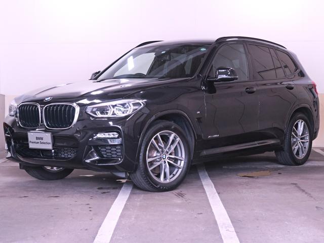 BMW X3 xDrive 20d Mスポーツ イノベーションP 19AW