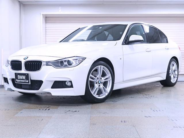 BMW 320i Mスポーツ アクティブクルーズ BMW認定中古車