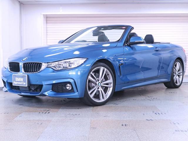 BMW 435iカブリオレ Mスポーツ BMW認定中古車 アクティブクルーズ エアカラー 黒革 19インチAW