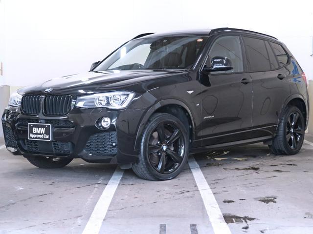 BMW ブラックアウト 全国310台限定 黒革 LEDヘッドライト 電動パノラマサンルーフ Hifiスピーカー ヘッドアップディスプレイ 19AW