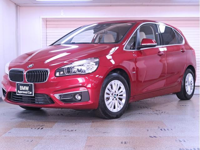 BMW 218dアクティブツアラー ラグジュアリー ベージュ革 ワンオーナー パーキングサポートパッケージ コンフォートパッケージ オートトランク 16AW
