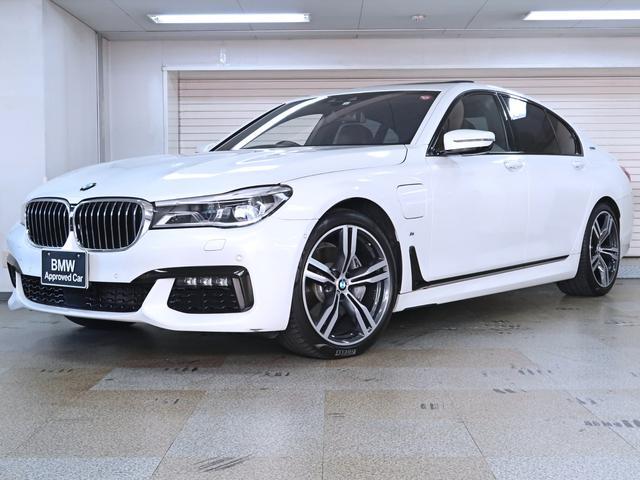 BMW 740eアイパフォーマンス Mスポーツ モカレザー レーザーLEDライト BMW認定中古車 20AW