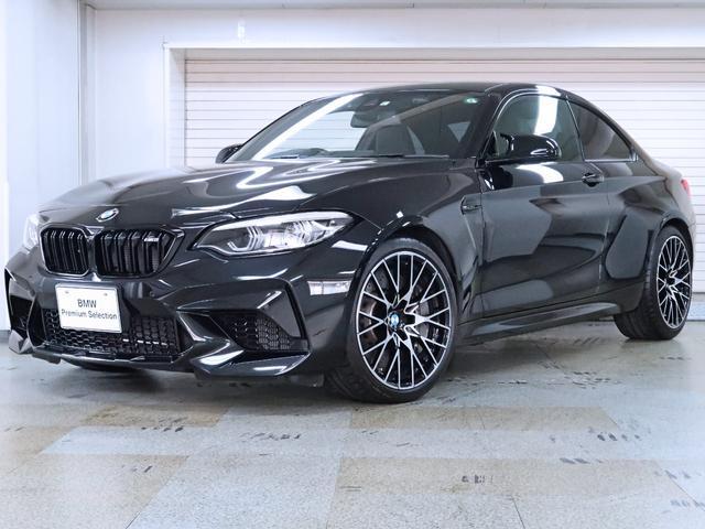 BMW コンペティション ハーマンカードン BMW認定中古車 黒革 19インチAW