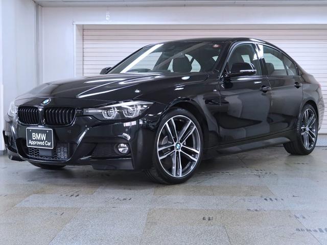BMW 320d Mスポーツ エディションシャドー BMW認定中古車 1年保証 黒革 19インチAW ブラックグリル