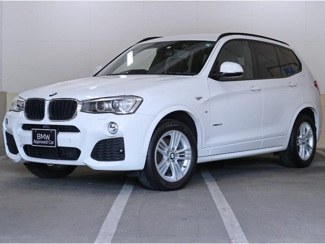 BMW xDrive 20i Mスポーツ BMW認定中古車 アドバンスドアクティブセーフティパッケージ アクティブクルーズ ヘッドアップディスプレイ 18インチAW