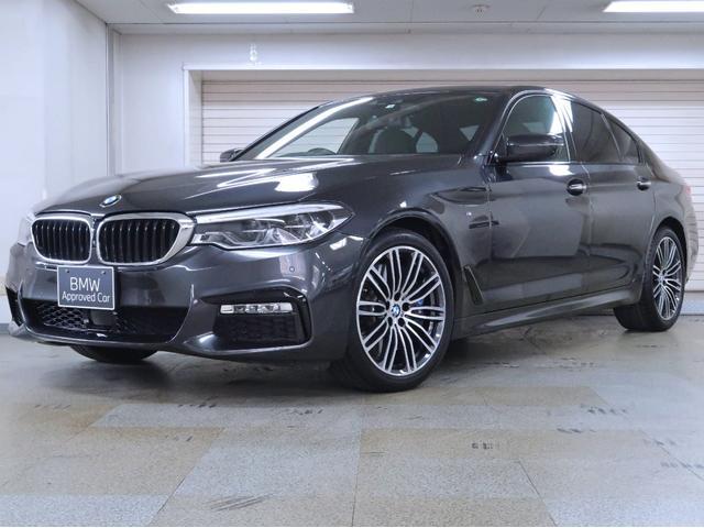 BMW 5シリーズ 540i Mスポーツ BMW認定中古車 1年保証 イノベーションパッケージ コンフォートパッケージ ハーマンカードン 黒革 19インチAW