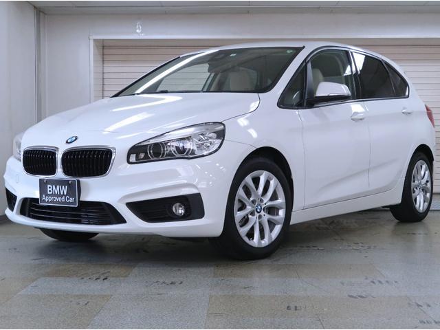 BMW 218iアクティブツアラーセレブレションEDファッシ BMW認定中古車 1年保証 全国400台限定 Sensatec茶革 17インチAW
