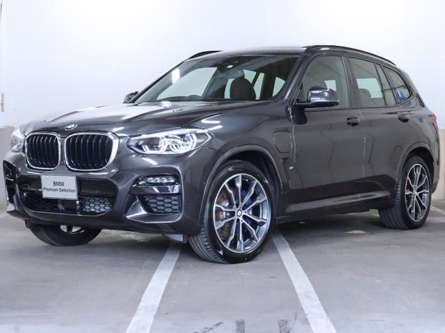BMW xDrive30eMスポエディションジョイ+ハイラP ハイラインパッケージ セレクトパッケージ アンビエントライト Fベンチレーションシート 20インチAW