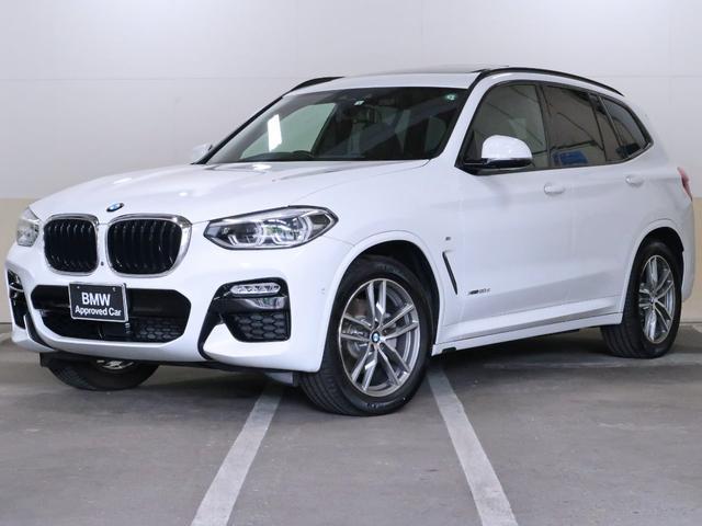 BMW xDrive 20d Mスポーツ セレクトパッケージ パノラマサンルーフ ハーマンカードン ハイラインパッケージ 黒革 リアシートヒーター ウッドトリム アンビエントライト リアシートバックレストアジャストメント 19AW