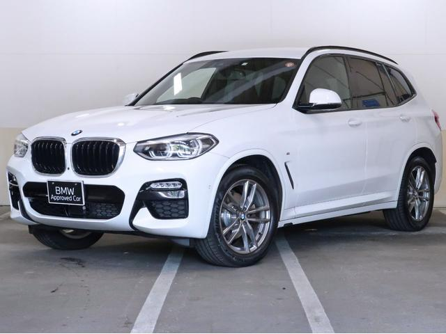 BMW xDrive 20d Mスポーツ ハイラインパッケージ F&Rシートヒーター アンビエントライト リアシートバックレストアジャストメント