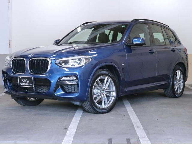 BMW xDrive 20d Mスポーツ ハイラインパッケージ アクティブベンチレーションシート アンビエントライト リアシートバックレストアジャストメント 19AW